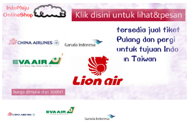 Www Indomajuonlineshop Com Tiket Pulang Indo Taiwan Ke Jkt Sby