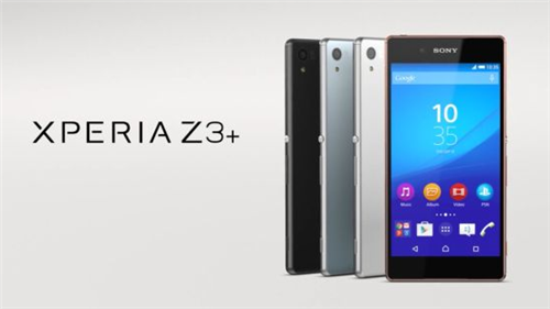 Sony Xperia Z3+ (open box)