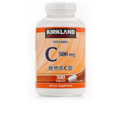 Kirkland Vitamin C 500mg