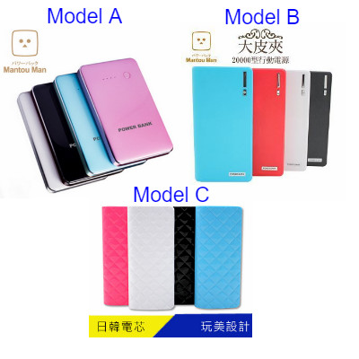 Powerbank Mantou 20000mah