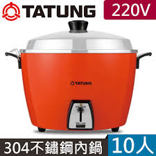 TATUNG Tien Kuo Rice Cooker